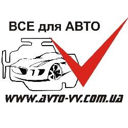 "Интренет-магазин ""AVTO-VV"""