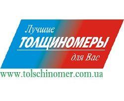 """Интернет-магазин """"Толщиномер"""""""