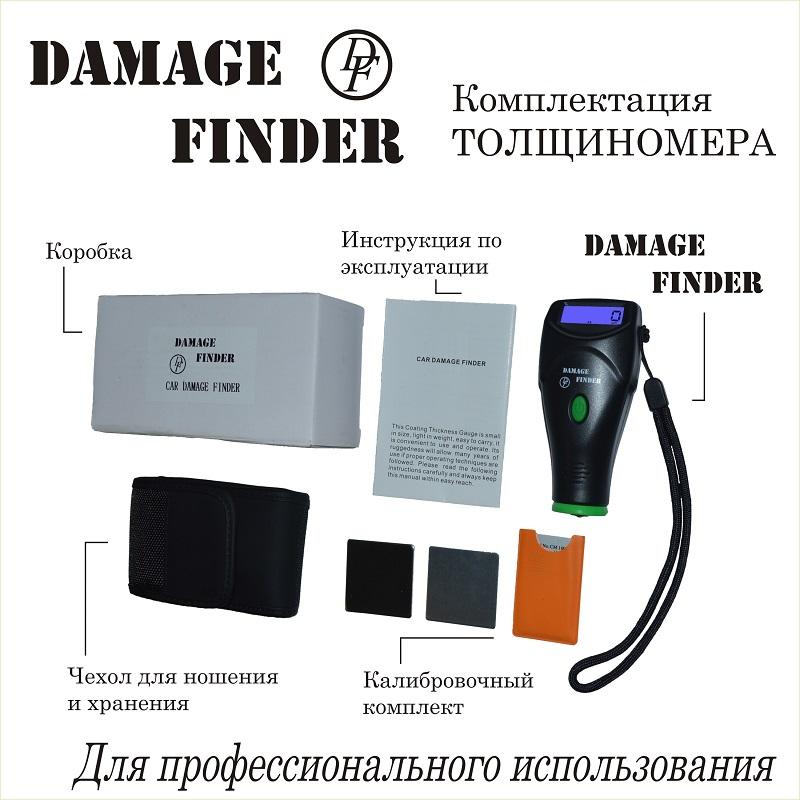 Комплектация толщиномер Damage Finder от VVV-Group