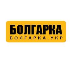 "Интернет-магазин ""Болгарка Укр"""