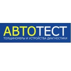 """Интернет-магазин """"АВТОТЕСТ.УКР"""""""